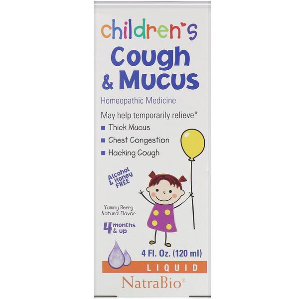 Children's Cough & Mucus, без спирта, натуральный ягодный вкус, от 4месяцев, 120мл (4жидк. унции)