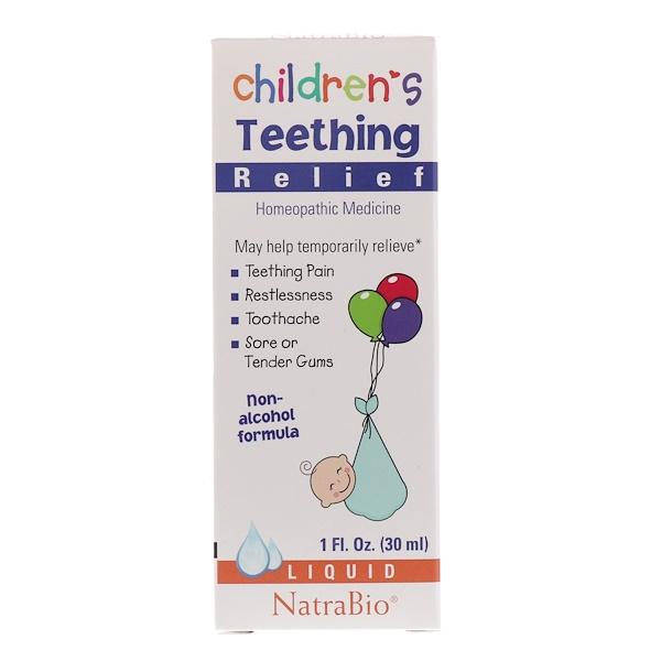 Средство для снятия боли при прорезывании зубов у детей, без спирта, жидкость, 30 мл