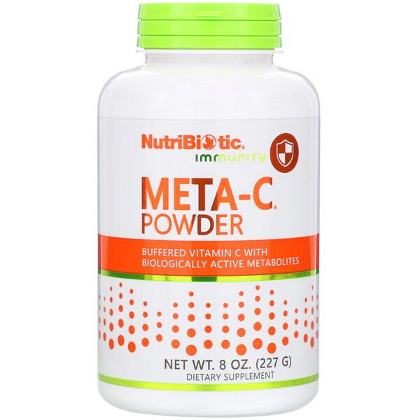 Immunity, Meta-C Powder, 8 oz (227 g)
