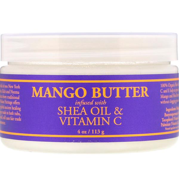 Масло манго, обогащенное маслом ши и витамином C, 4 унц. (113 г)