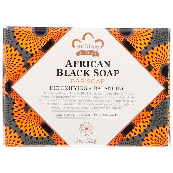 Африканское черное кусковое мыло, 142г