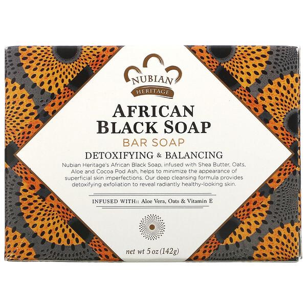 африканское черное кусковое мыло, 142г (5унций)