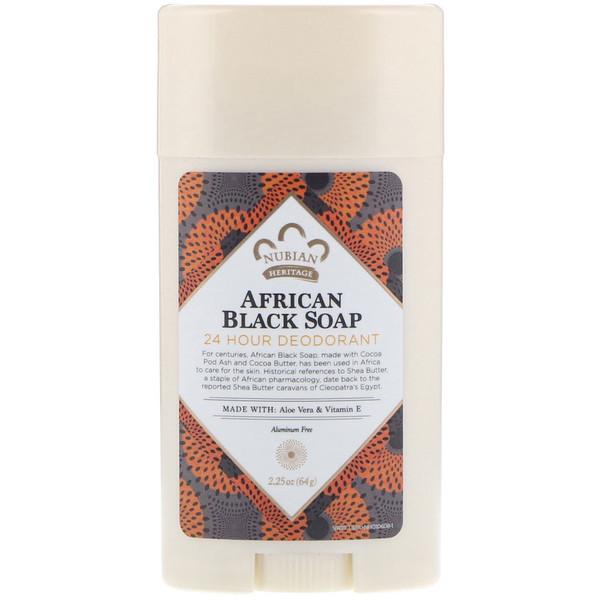 Дезодорант с защитой 24 часа, африканское черное мыло, 64 г