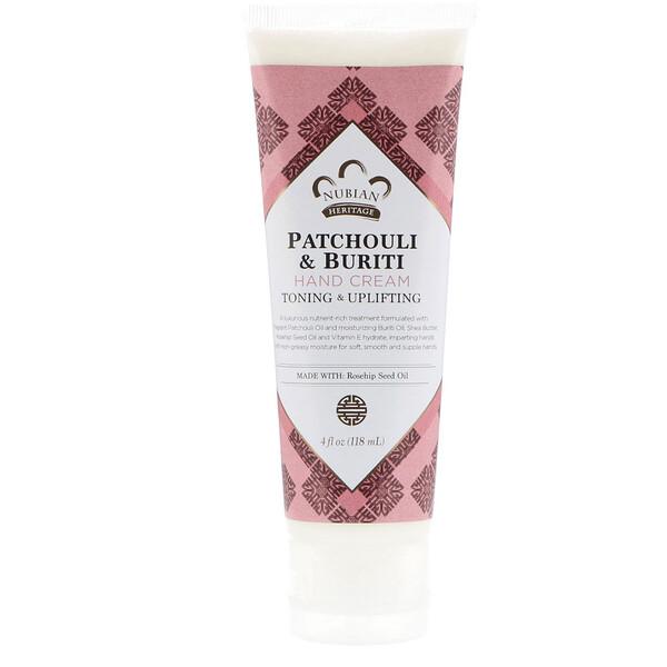 Hand Cream, Patchouli & Buriti, 4 fl oz (118 ml)