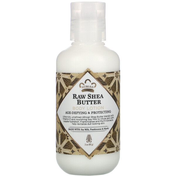 Raw Shea Butter Body Lotion, 3 oz (85 g)
