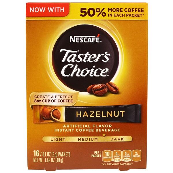 Выбор Гурмана, напиток из растворимого кофе, фундук, 16 упаковок по 3г каждый.