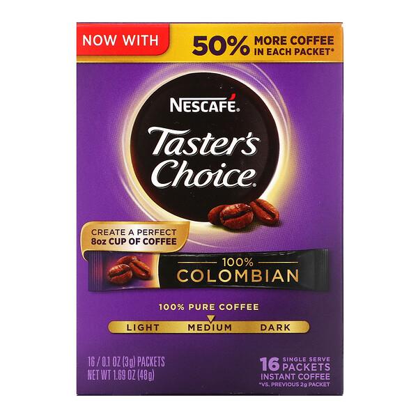 Nescafé, Taster's Choice, растворимый кофе, 100% колумбийский, 16 порционных пакетиков, по 0,1 унции (3 г) каждый