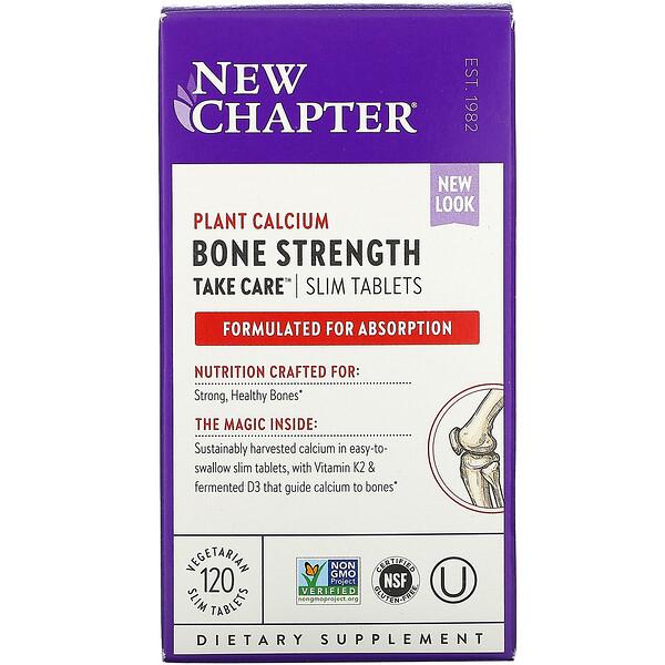 Bone Strength Take Care, 120 тонких вегетарианских таблеток