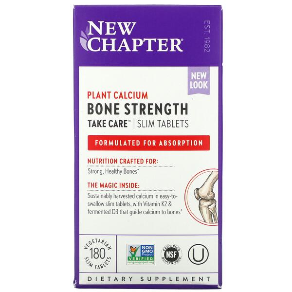 """New Chapter, """"Прочность костей, будь осторожен"""", пищевая добавка для поддержания прочности костей, 180 маленьких таблеток"""