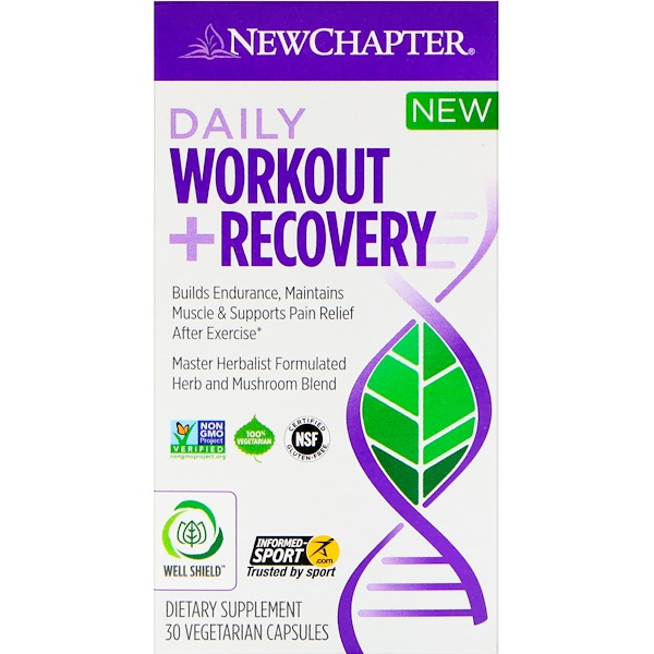 Ежедневные тренировки + Восстановление, 30 вегетарианских капсул