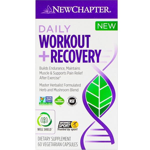 Ежедневные тренировки + Восстановление, 60 вегетарианских капсул
