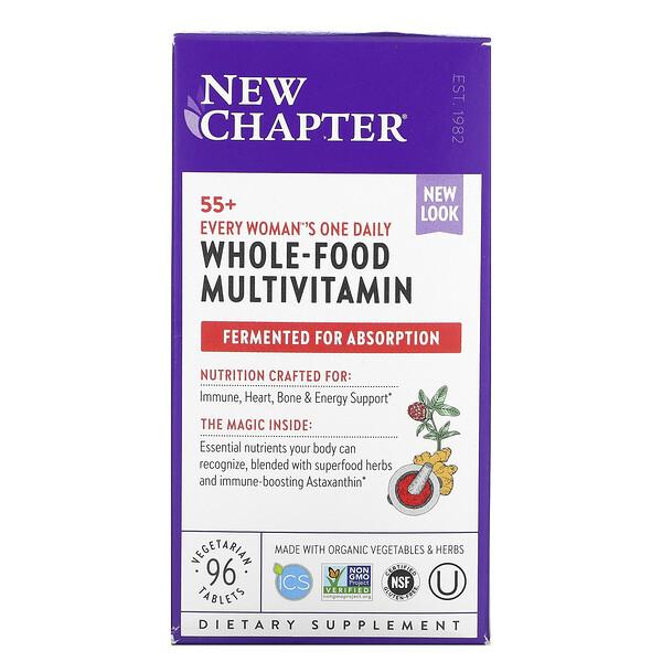 55+ Every Woman's One Daily, витаминный комплекс на основе цельных продуктов для женщин старше 55лет, 96вегетарианских таблеток