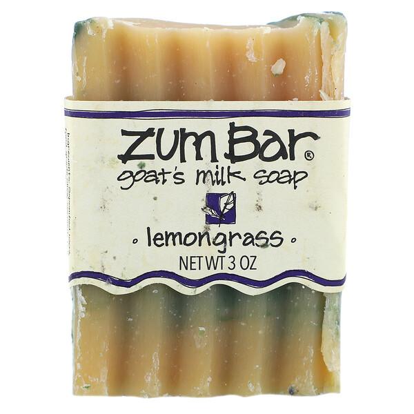 Zum Bar, Мыло с козьим молоком, Лемонграсс, 3 унции