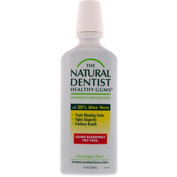 The Natural Dentist, Healthy Gums, ополаскиватель для полости рта против воспаления десен и зубного налета, перечная мята, 500мл (16,9унции)