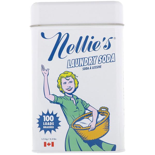 Сода для стирки, 100 загрузок, 3,3 фунта (1,5 кг)