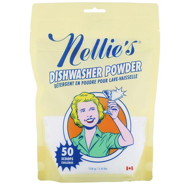 Nellie's, Порошок для посудомоечных машин 726г (1,6фунта)