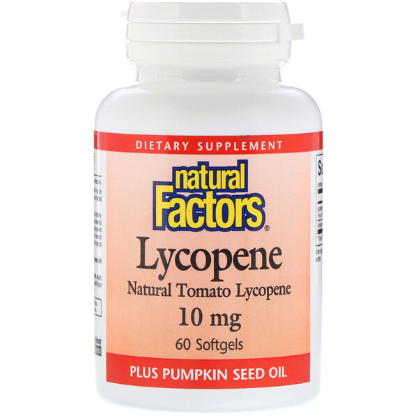 Ликопин, 10 мг, 60 мягких капсул