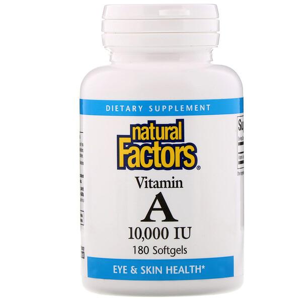 Natural Factors, Витамин А 10 000 МЕ, 180 мягких желатиновых капсул