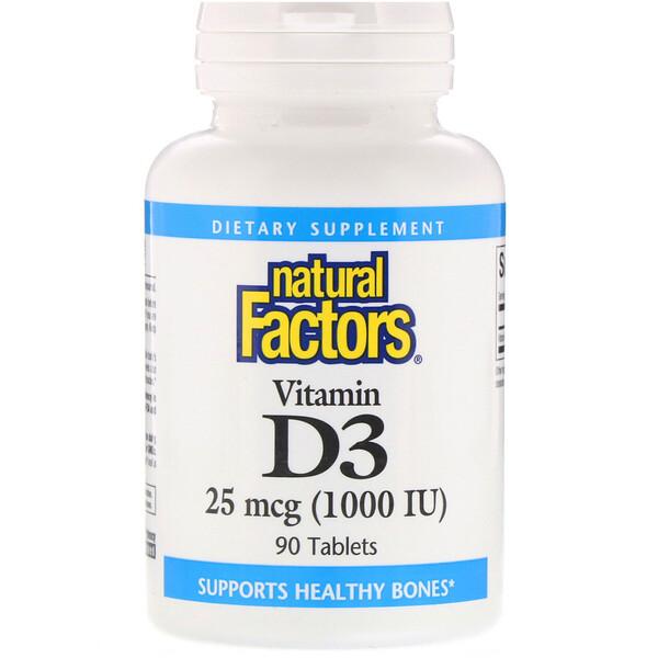 Витамин D3, 25мкг (1000МЕ), 90таблеток