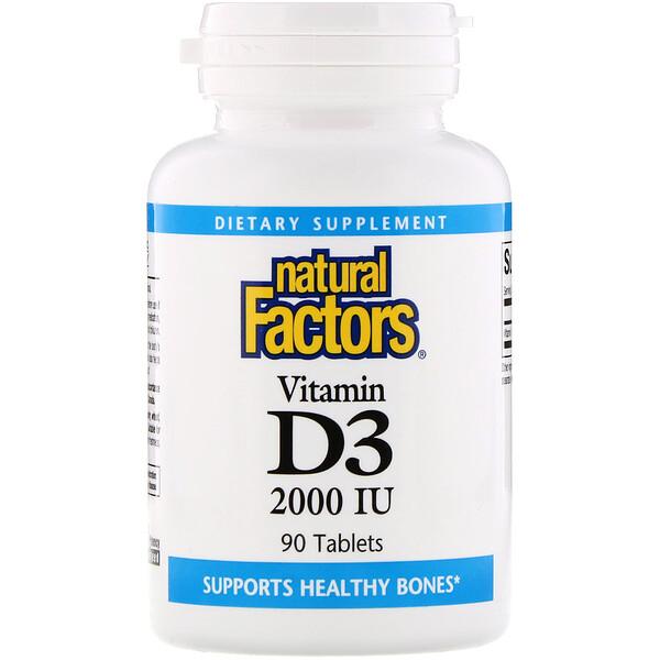 Natural Factors, Vitamin D3, 2000 IU, 90 Tablets (Discontinued Item)