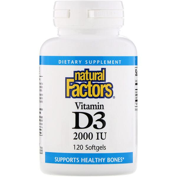 Natural Factors, ВитаминD3, 2000МЕ, 120капсул