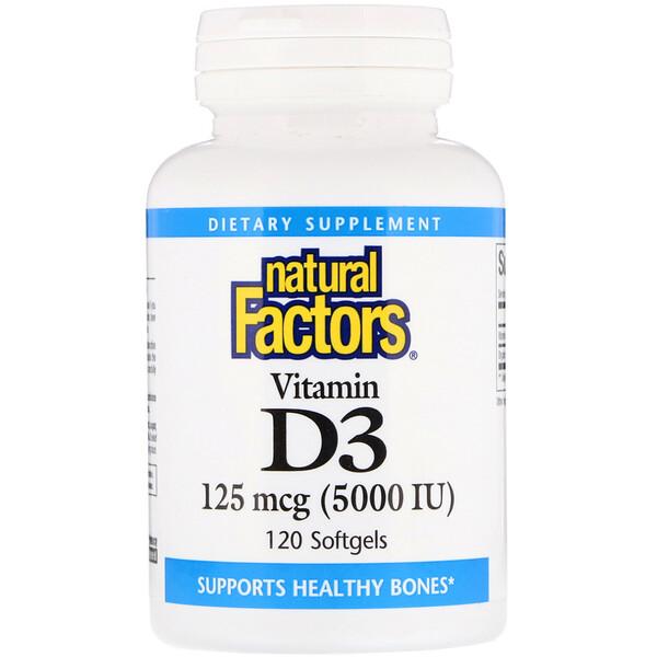 Natural Factors, Витамин D3, 125 мкг (5000 МЕ), 120 мягких желатиновых капсул