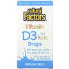 Natural Factors, ВитаминD3 в каплях для детей, без ароматизаторов, 10мкг (400МЕ), 15мл (0,5жидк. унции)