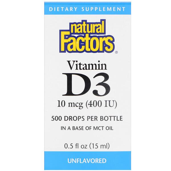Витамин D3 в каплях, без ароматизаторов, 10 мкг (400 МЕ), 15 мл (0,5 жидк. унции)