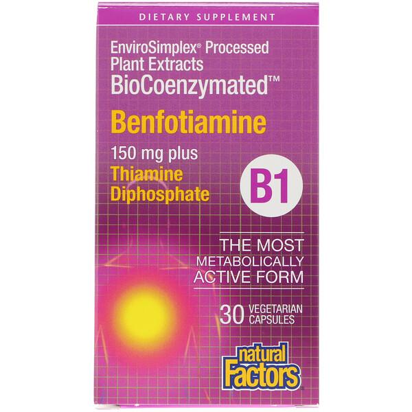 Natural Factors, в биокоферментированной форме, бенфотиамин, 150 мг, 30 вегетарианских капсул