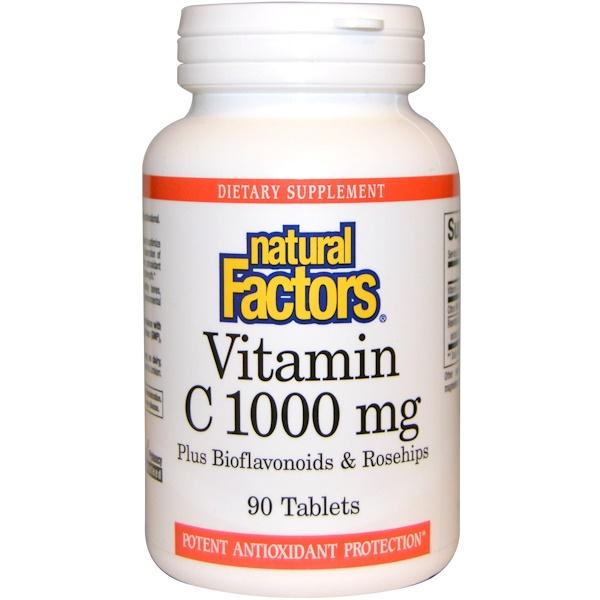 Витамин С с биофлавоноидами, 1000мг, 90 таблеток