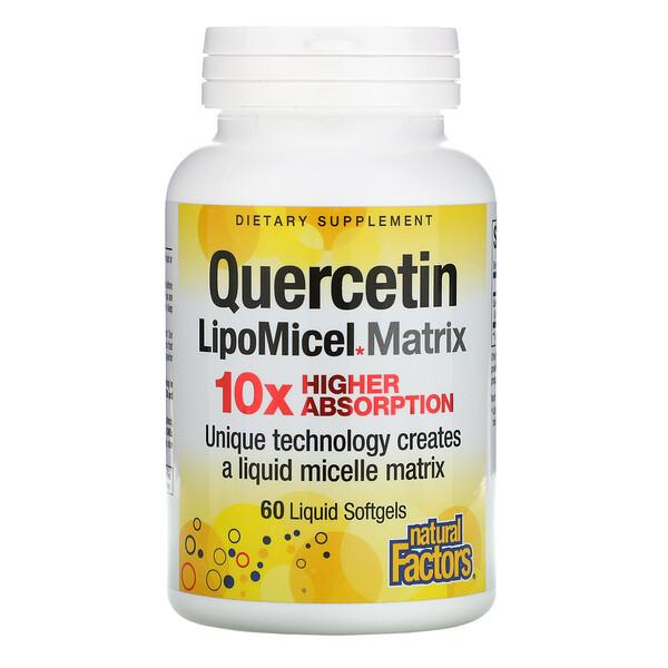 Quercetin LipoMicel Matrix, 60 Liquid Softgels