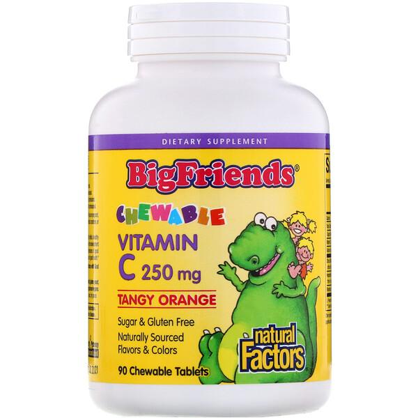 Big Friends, жевательный витамин С, с апельсиновым вкусом, 250 мг, 90 жевательных таблеток