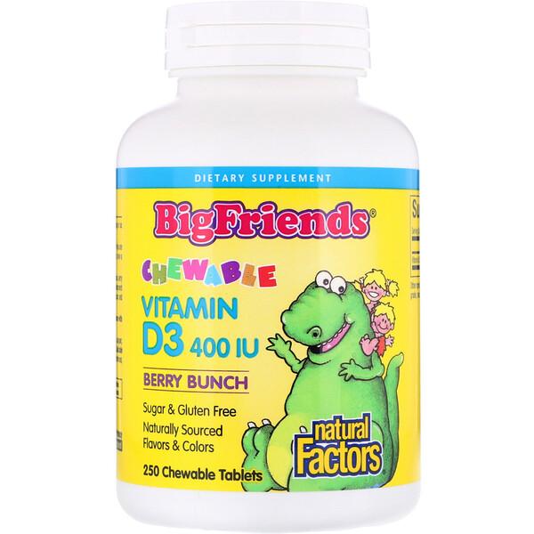 """""""Большие друзья"""", жевательный витамин D3 с ягодным вкусом, 400 МЕ, 250 жевательных таблеток"""