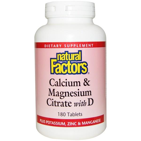 Цитрат кальция и магния, с витамином D, 180 таблеток