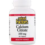 Now Foods, Calcium Citrate, Pure Powder, 8 унций (227 г) - iHerb