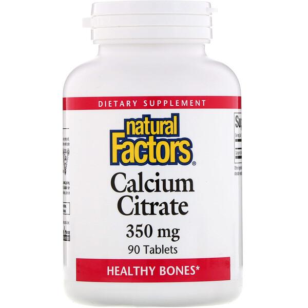 Цитрат кальция, 350 мг, 90 таблеток