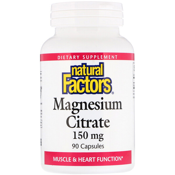 Цитрат магния, 150 мг, 90 капсул