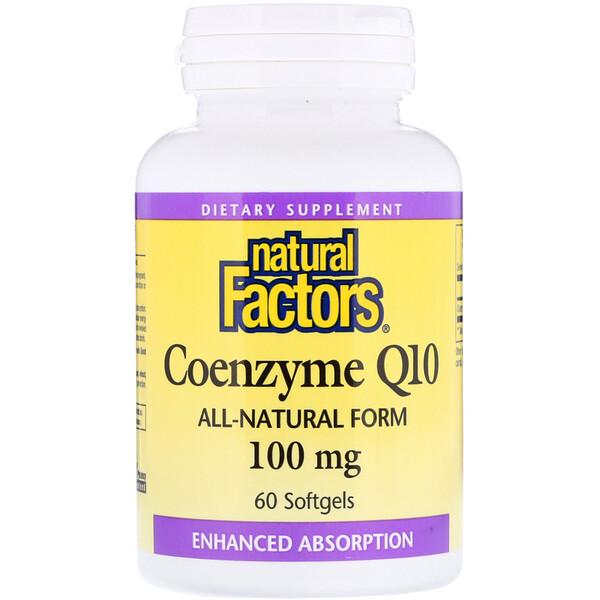 Коэнзим Q10, 100 мг, 60 мягких желатиновых капсул