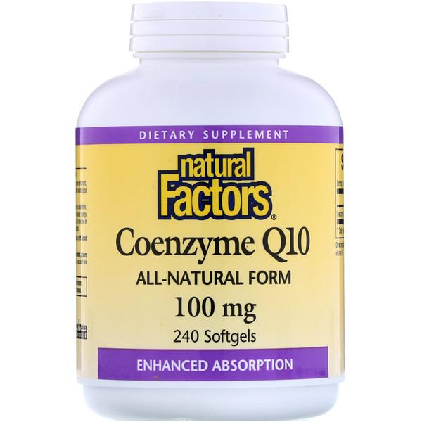 Кофермент Q10, 100 мг, 240 мягких желатиновых капсул
