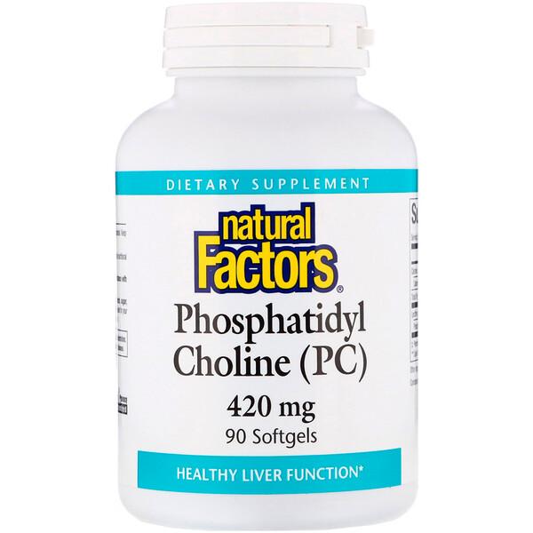 Фосфатидилхолин (ФХ), 420 мг, 90 мягких таблеток