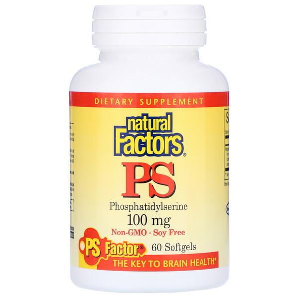 PS Phosphatidylserine, 100 mg, 60 Softgels