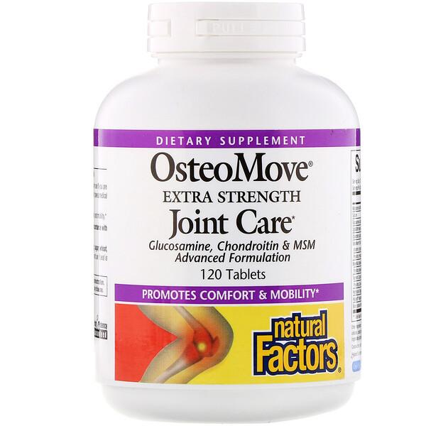 Natural Factors, OsteoMove, дополнительная забота о крепости суставов, 120 таблеток