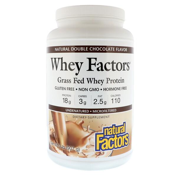 Whey Factors, сывороточный белок молока коров травяного откорма, с натуральным вкусом «двойной шоколад», 907 г (2 фунта)