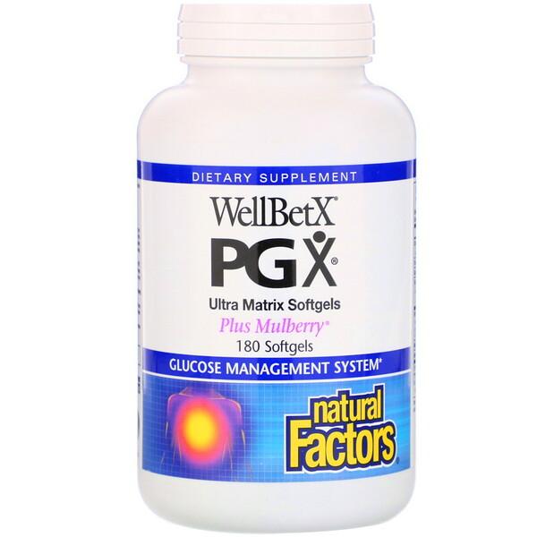 WellBetX PGX, с шелковицей, 180 гелевых капсул