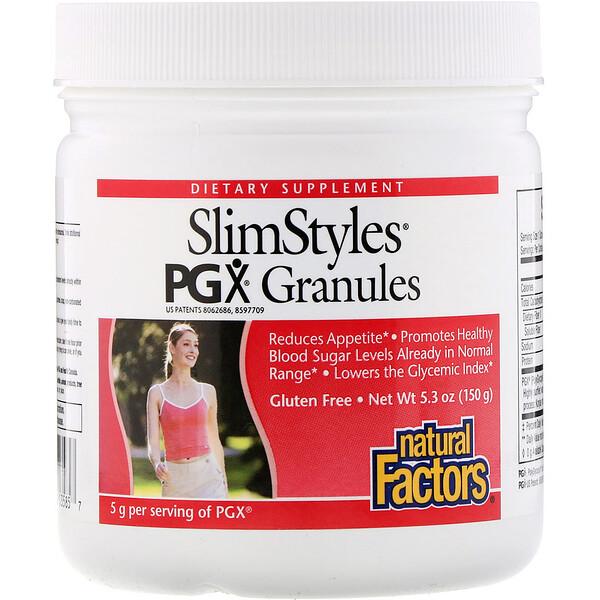 SlimStyles, Полигликомплекс в гранулах, Без ароматизаторов, 5,3 унции (150 г)