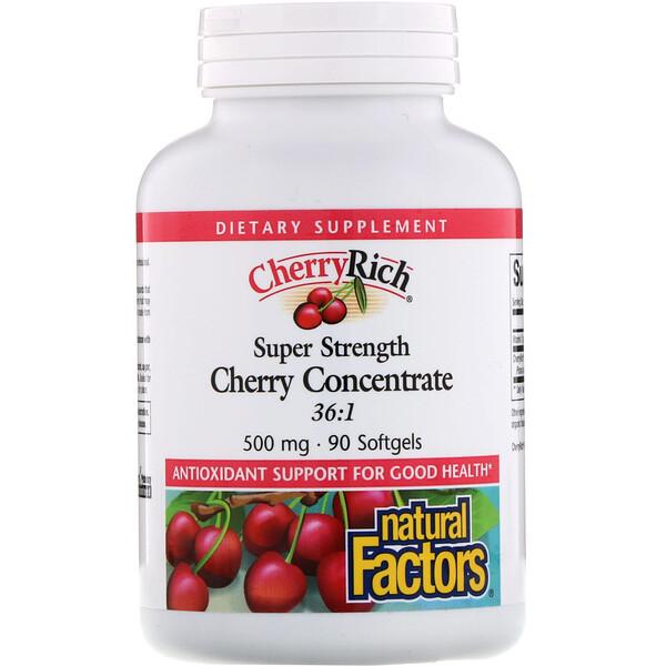 CherryRich, Super Strength, вишневый концентрат, 500 мг, 90 мягких желатиновых капсул