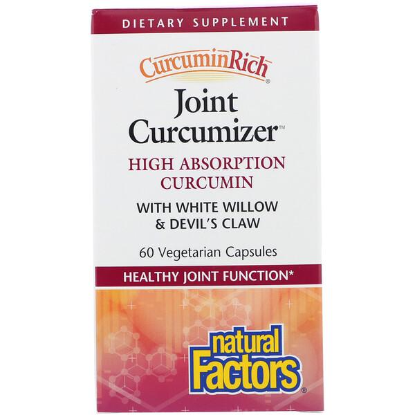 CurcuminRich, средство для суставов на основе куркумина, 60 вегетарианских капсул