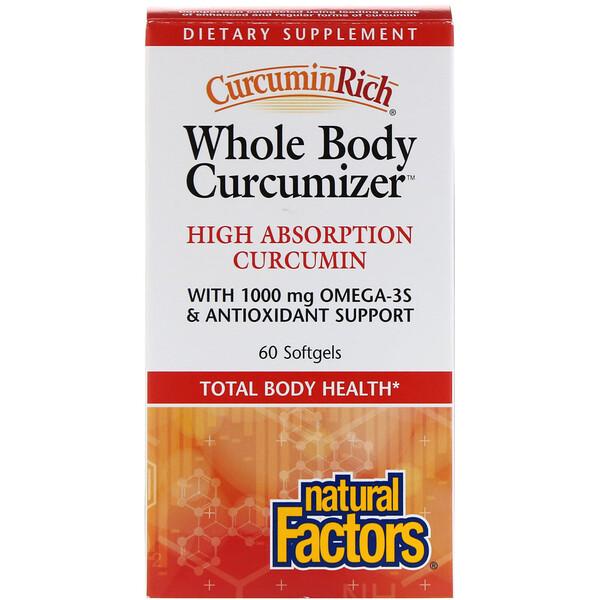 """""""Куркуминовое богатство"""", пищевая добавка для оптимизации здоровья всего тела, 60 мягких желатиновых капсул с жидкостью"""