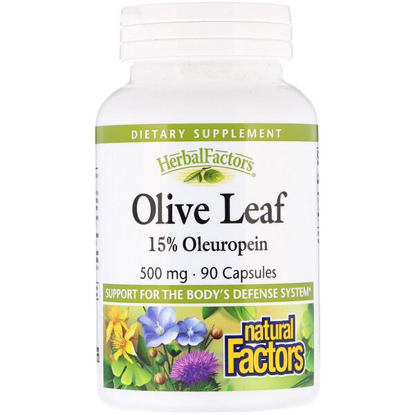 Оливковый лист, 500 мг, 90 капсул