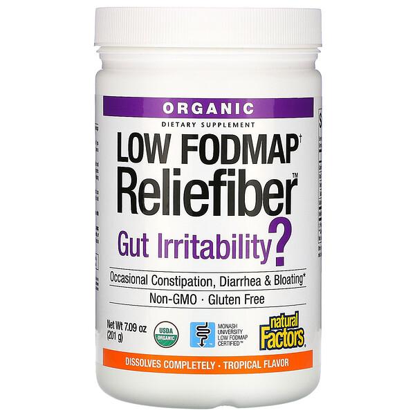 Natural Factors, Organic Low Fodmap Reliefiber, Tropical Flavor, 7.09 oz (201 g)